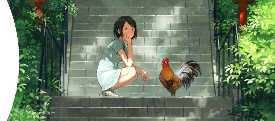 Artwork by: Yoshida Seiji