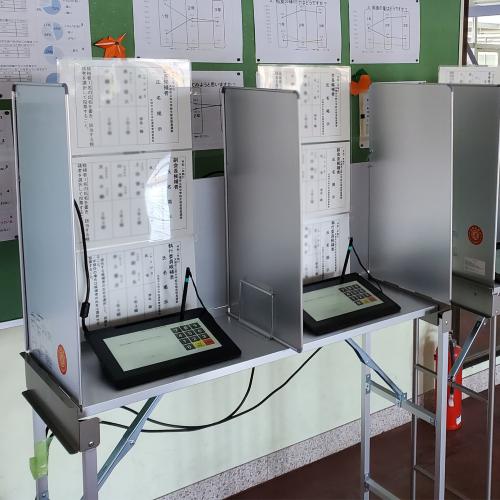 電子投票向け製品